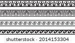 vector seamless greek classic... | Shutterstock .eps vector #2014153304