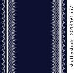geometric ethnic pattern... | Shutterstock .eps vector #2014161557