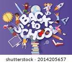 back to school background ....   Shutterstock .eps vector #2014205657