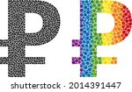 rouble mosaic icon of filled...   Shutterstock .eps vector #2014391447