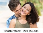 beautiful romantic young couple ... | Shutterstock . vector #201458531