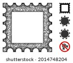 mesh postage stamp web icon... | Shutterstock .eps vector #2014748204