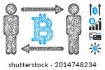 mesh persons exchange bitcoin... | Shutterstock .eps vector #2014748234