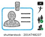 mesh personal badge web icon... | Shutterstock .eps vector #2014748237