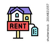 house rent color icon vector.... | Shutterstock .eps vector #2014821557