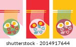 various noodles  egg and... | Shutterstock .eps vector #2014917644