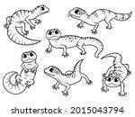set of stylized cute gecko.... | Shutterstock .eps vector #2015043794