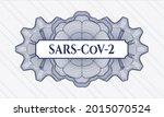 blue passport style rosette....   Shutterstock .eps vector #2015070524