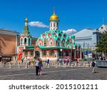 Moscow  Russia  06.20.2021....