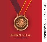 gold medal illustration vector...   Shutterstock .eps vector #2015315381