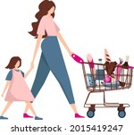 fatherhood and child care a... | Shutterstock .eps vector #2015419247