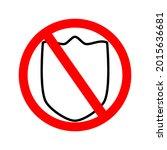 shield line icon. shield ...