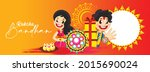 happy raksha bandhan indian...   Shutterstock .eps vector #2015690024