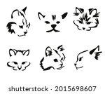 vector drawing of a stylized... | Shutterstock .eps vector #2015698607