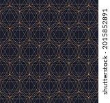 vector seamless geometric... | Shutterstock .eps vector #2015852891