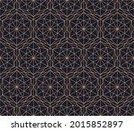 vector abstract oriental... | Shutterstock .eps vector #2015852897