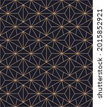 vector seamless geometric... | Shutterstock .eps vector #2015852921