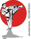 Vector Silhouette Of A Karate...