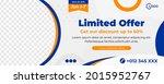 flat horizontal banner template ... | Shutterstock .eps vector #2015952767
