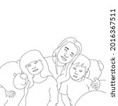 coloring page   cute kids on...   Shutterstock .eps vector #2016367511