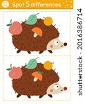 find differences game for... | Shutterstock .eps vector #2016386714