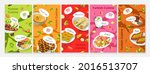 turkish food  banner post set ... | Shutterstock .eps vector #2016513707