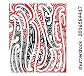 maori pattern is redrawn to...   Shutterstock .eps vector #2016584417