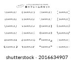 a set of little decorative...   Shutterstock .eps vector #2016634907