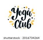 yoga club   vector... | Shutterstock .eps vector #2016734264