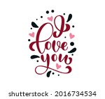 hand drawn i love you text.... | Shutterstock .eps vector #2016734534