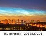 Atmospheric Phenomenon Glowing...