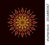 round gradient mandala on a... | Shutterstock .eps vector #2016880367