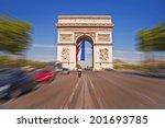 arc de triomphe  paris  france   Shutterstock . vector #201693785