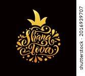 shana tova handwritten text for ...   Shutterstock .eps vector #2016939707