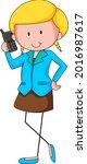 woman worker cartoon character... | Shutterstock .eps vector #2016987617
