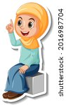 a sticker template with muslim... | Shutterstock .eps vector #2016987704