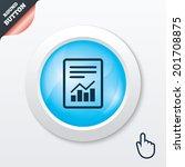 text file sign icon. add file...