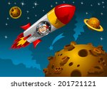 Постер, плакат: rocket with astronauts on