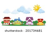 cartoon picture of houses  | Shutterstock .eps vector #201734681