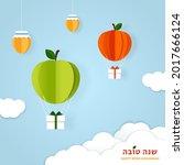 rosh hashanah greeting banner...   Shutterstock .eps vector #2017666124