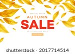 background for the autumn... | Shutterstock .eps vector #2017714514