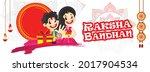 happy raksha bandhan indian...   Shutterstock .eps vector #2017904534