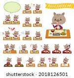 a set of boar boy about meals...   Shutterstock .eps vector #2018126501
