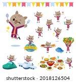a set of boar boy on food...   Shutterstock .eps vector #2018126504