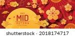 the mid autumn festival banner...   Shutterstock .eps vector #2018174717