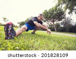 mature man exercise in a city... | Shutterstock . vector #201828109