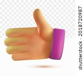 3d hands invite handshake... | Shutterstock .eps vector #2018720987