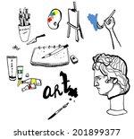 artist tools   Shutterstock .eps vector #201899377