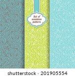 vector set of floral background ... | Shutterstock .eps vector #201905554