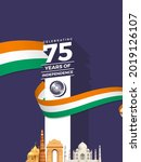 Celebrating The 75th Year Of...